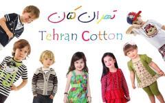 تخفیف-تهران کتان-پوشاک  x  کتان x  مامانا کلاب-لباس-زیبا-مشهد-راحت-نرم-کودک-بچگانه-تهران کتان